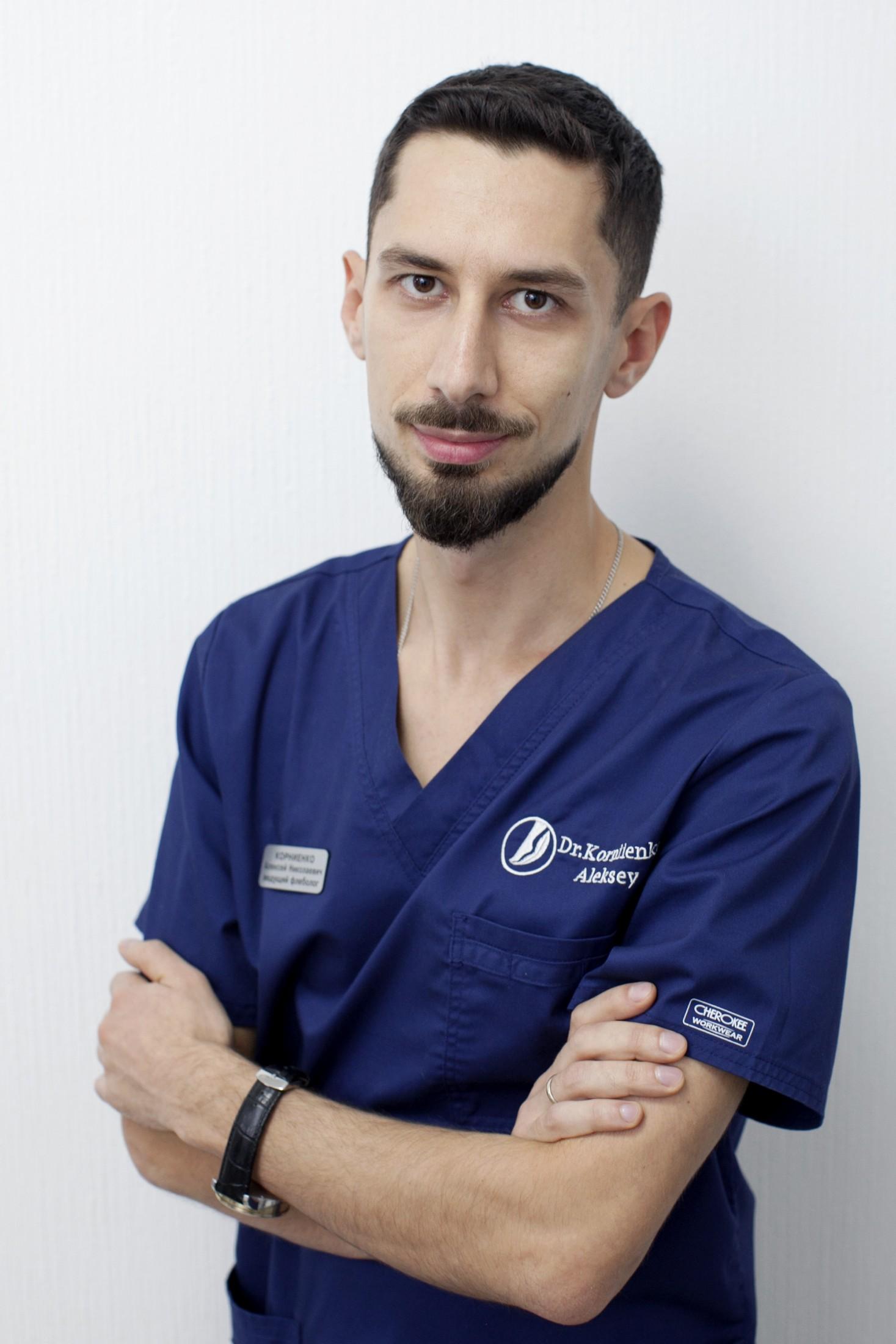 Врач-хирург, флеболог Корниенко Алексей Николаевич